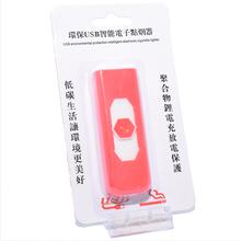 Öngyújtó 400222 műanyag ízzószálas Toldedo USB piros